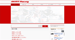 Preview of akmt-racing.net