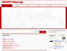 Tablet Preview of akmt-racing.net